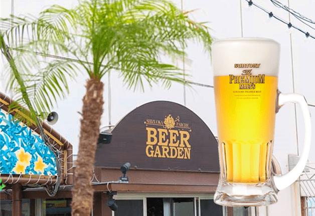 【暑い夏はビアガーデンで乾杯♪】静岡のおすすめビアガーデンをご紹介