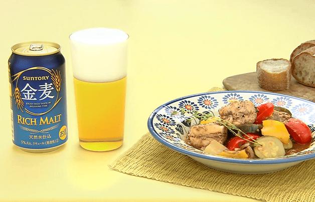 【「金麦」と合う簡単レシピ】さば缶の水煮でラタトゥイユ!?ウスターソースが決め手の「さば缶ラタトゥイユ」