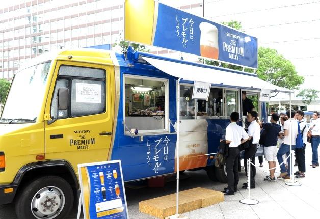 (終了しました)再び開催!「MS PREMIUM 10Days」で4種の「プレモル」を楽しもう♪名古屋ミッドランドスクエアにて8月23日スタート