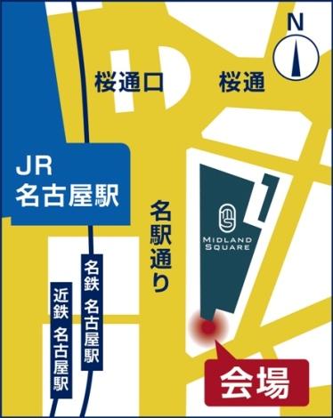 イベント会場までの地図