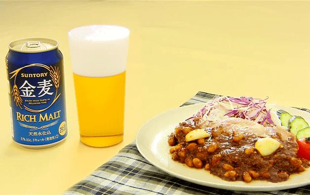 【「金麦」と合う簡単レシピ】お肉を塩漬けすることで旨味がアップ!「塩豚の味噌トンテキ」