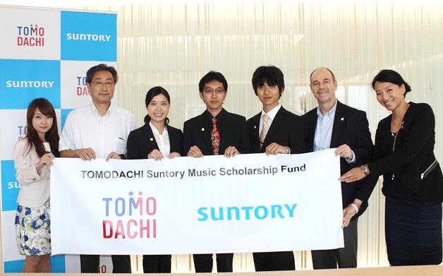 【愛知県の壱岐薫平さんも選ばれました!】サントリー音楽奨学金「TOMODACHI Suntory Music Scholarship Fund」2015年度受給生決定
