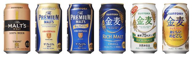 対象のビール類