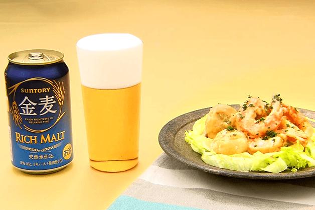 【「金麦」と合う簡単レシピ】アルミホイルで皮むき!?栄養満点「さといもエビマヨ」