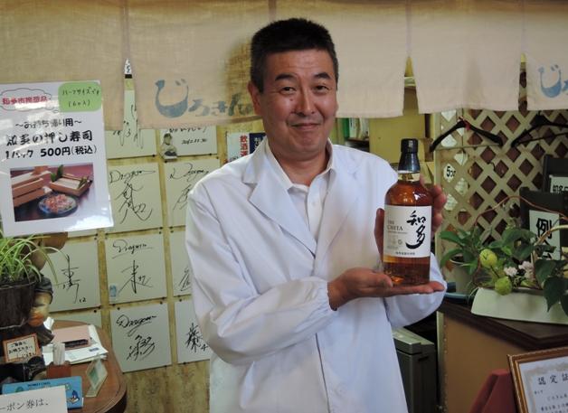 【「知多 風香るハイボール」が飲めるお店】昭和42年創業!知多市にある和食の名店「じろきん」