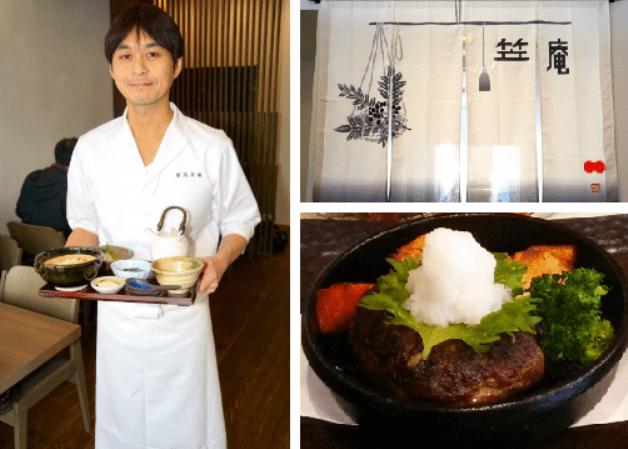 アクアイグニスに新オープン!「笠庵 賛否両論」で松阪牛を使った絶品料理と「プレモル」を楽しもう♪