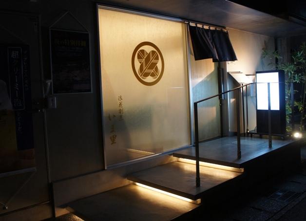 【静岡・富士市の超達人店】落ち着いた空間で本格日本料理を味わえる「浪花割烹 いま里」