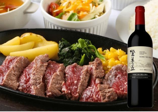 熟成鯨肉×海鮮ビストロ「Fisherman's Bistro GEIRIKI」!「登美の丘ワイナリー」ワインとご一緒に♪