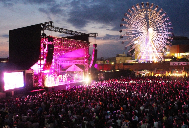 (終了しました)【静岡発のロックフェス】「フジソニック」&「マグロック」10月1日・2日開催!「ザ・モルツ」片手に盛り上がろう