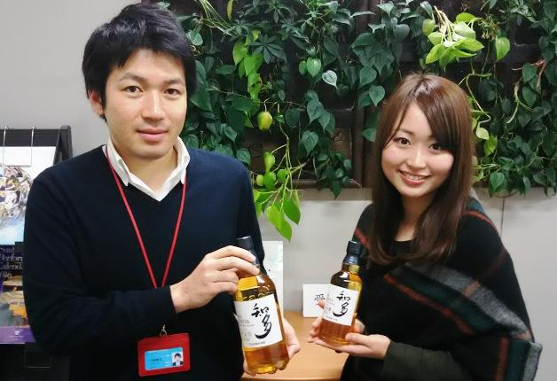 サントリーウイスキー「知多」1月17日にお手軽ハーフボトル350mlが登場♪コンビニ限定180mlも発売中!