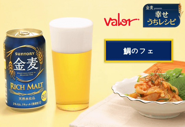 【金麦幸せうちレシピ】今が旬の「桜鯛」を使って韓国風のお刺身に♪「鯛のフェ」