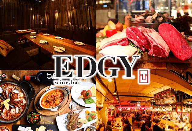 【10日間限定!】名古屋駅すぐ「ワイン酒場EDGY」でお得な3周年イベントを開催♪
