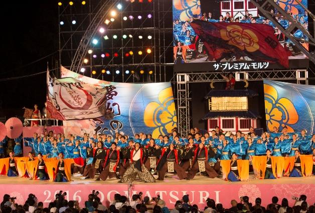 (終了しました)【8月25日~27日】名古屋「にっぽんど真ん中祭り」開催♪参加チームを紹介します!(vol.3)