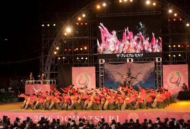 (終了しました)【8月25日~27日】名古屋「にっぽんど真ん中祭り」開催♪参加チームを紹介します!(vol.4)