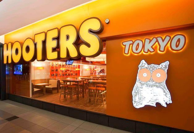 """(終了しました)【10月31日まで】アメリカンフードにぴったり!「メーカーズマーク」を愉しむ「HOOTERS(フーターズ)」の""""ハロウィンフェア"""""""