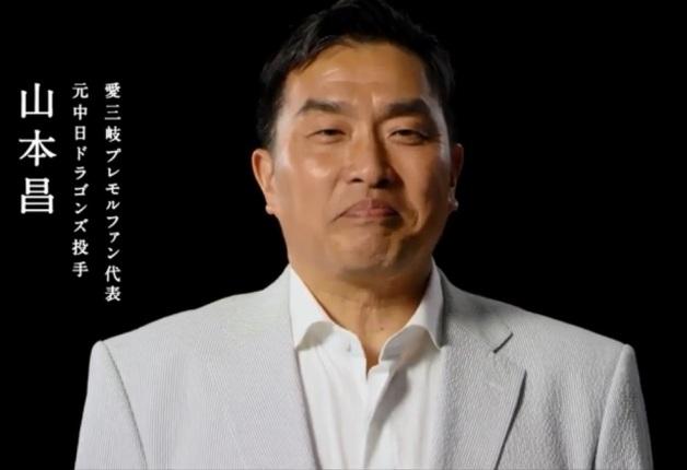 「プレモル」限定セットで「新型電動式神泡サーバー」を手に入れよう♪「神泡。」ファン代表・山本昌さんの動画もチェック!