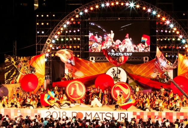 (終了しました)【8月22日~25日】名古屋の夏の風物詩「にっぽんど真ん中祭り」開催!「プレモル」「伊右衛門」を片手に盛り上がろう♪