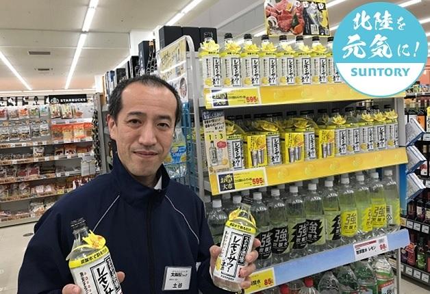 【北陸を元気に!プロジェクト】「大阪屋ショップ」のお肉とサントリードリンクを愉しみながら北陸3県を応援しよう!