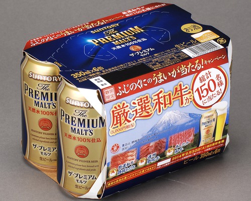 静岡限定ザ・プレミアム・モルツ 6缶パック