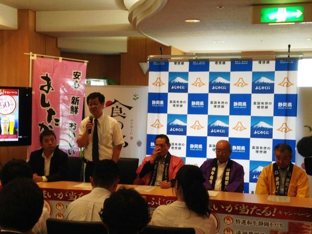 7月11日の静岡産業部による記者発表のようす