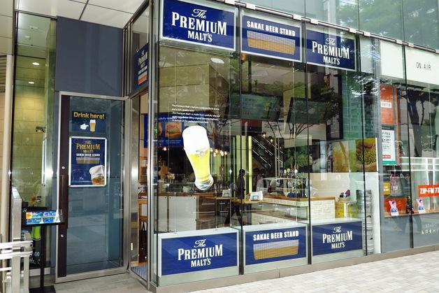 (終了しました)栄で最高のプレモルを味わおう♪「ザ・プレミアム・モルツ 栄ビアスタンド」夏期限定オープン