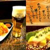 【富山の超達人店】和食と洋食の豊富なメニューが魅力の居酒屋「なごみ茶屋 かちかち山」