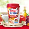 【静岡県で先行発売】4月7日「ケロッグ 飲む朝食 フルーツグラノラ(栄養機能食品)」新発売!