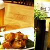 【静岡の超達人店】80種類の手作り料理とおいしい「プレモル」が味わえる和風居酒屋「和家」