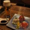 【三島の超達人店】落ち着いた雰囲気と手仕事が光る創作和食のお店 「KURUHA(くるは)」