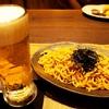 【静岡の超達人店】ほっと落ち着く隠れ家で一杯いかが♪葵区沓谷の和食居酒屋「旬香まつい」