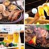 【ビアガーデン特集】今年もビアガーデンの季節がやってきました!愛知・岐阜で「プレモル」と一緒に海の幸や肉料理を堪能しよう♪