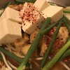 厳選された食材が自慢の「呑み処いろは」で絶品もつ鍋を「ザ・プレミアム・モルツ」とともに堪能しよう!(静岡・両替町)