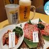 【北陸を元気に!プロジェクト】「焼肉ホルモン はらたん 福井駅前店 」のお肉とサントリードリンクを愉しんで北陸3県を盛り上げよう!