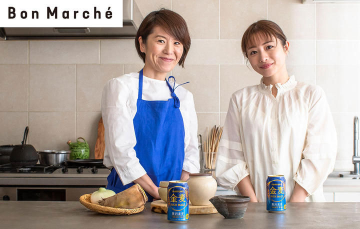 金麦×ボンマルシェ 「春の金麦」登場!
