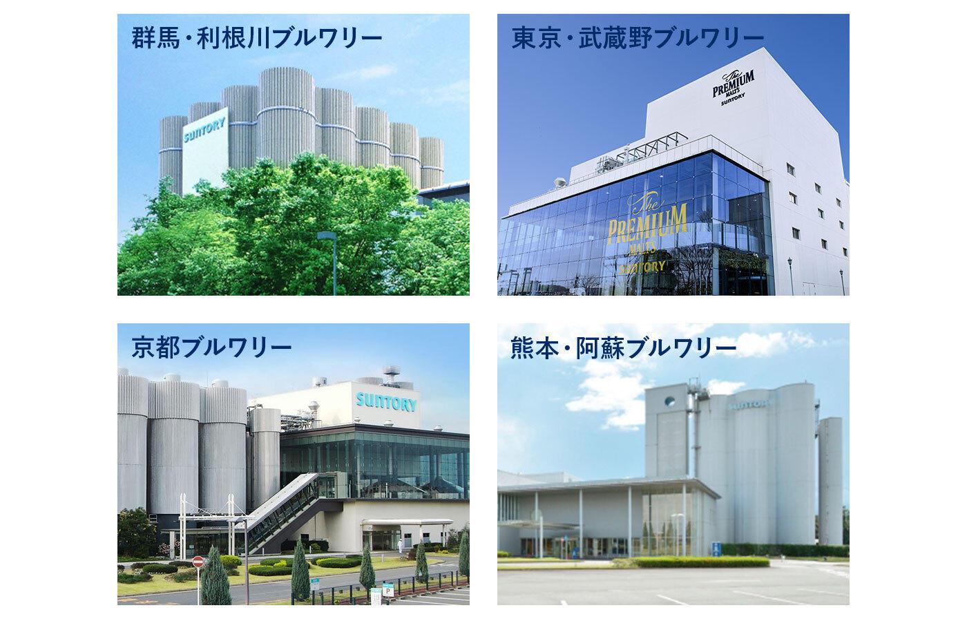 「4つの工場から、どれも変わらずおいしい金麦をお届けする。」のイメージ
