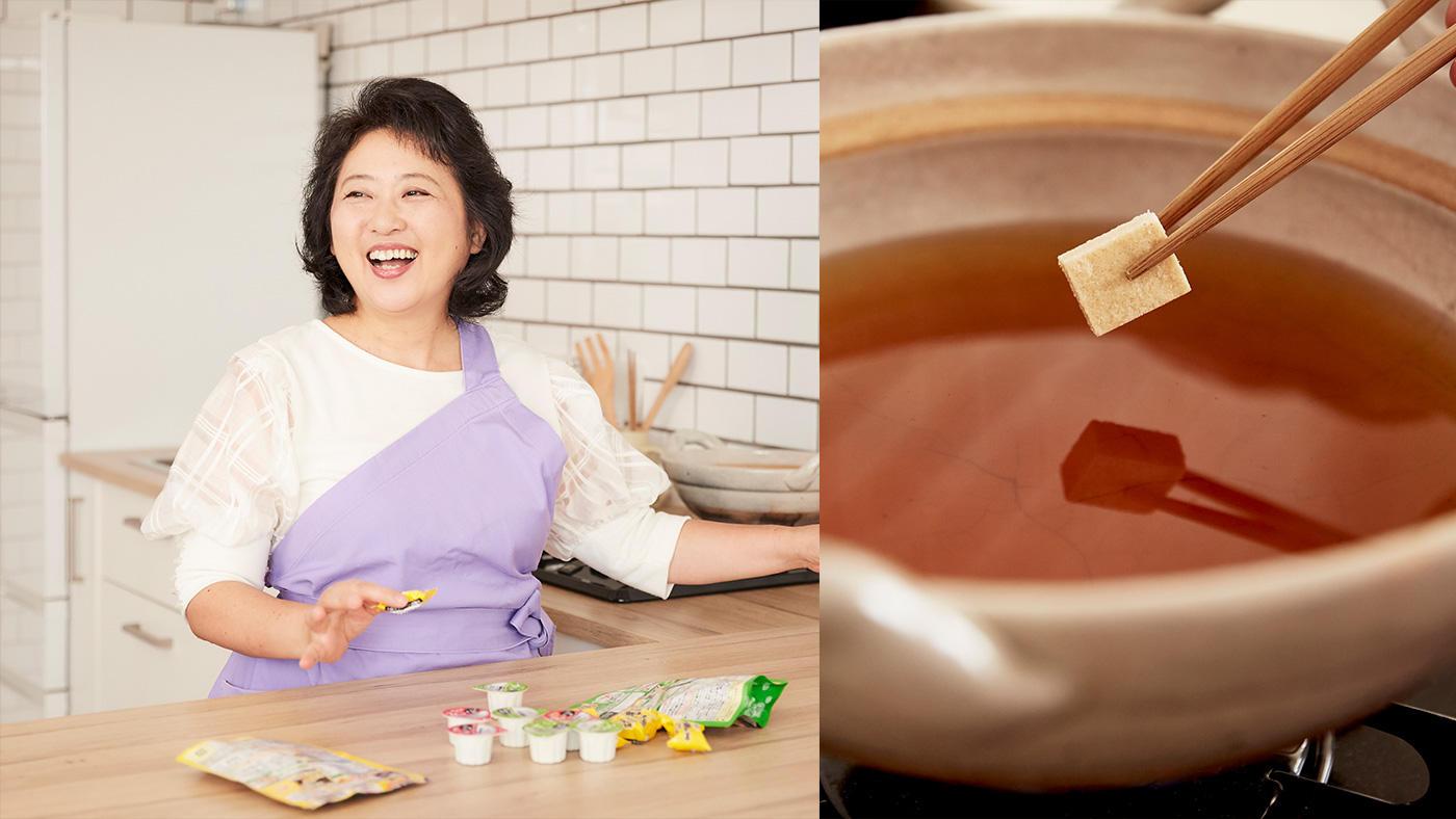 「一人用の鍋つゆを混ぜてオリジナルベースをつくる」のイメージ