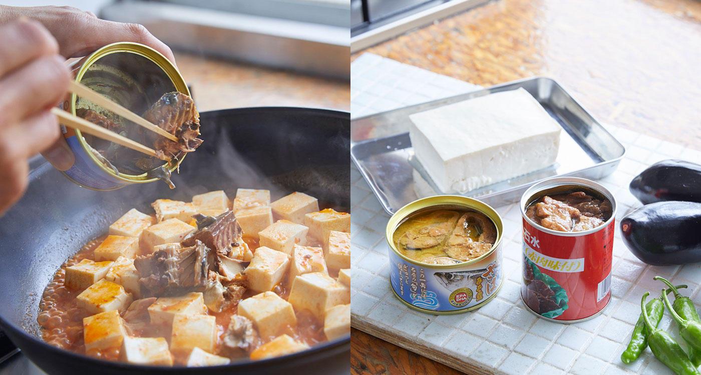 「味付け缶詰で野菜や豆腐をおいしく」のイメージ
