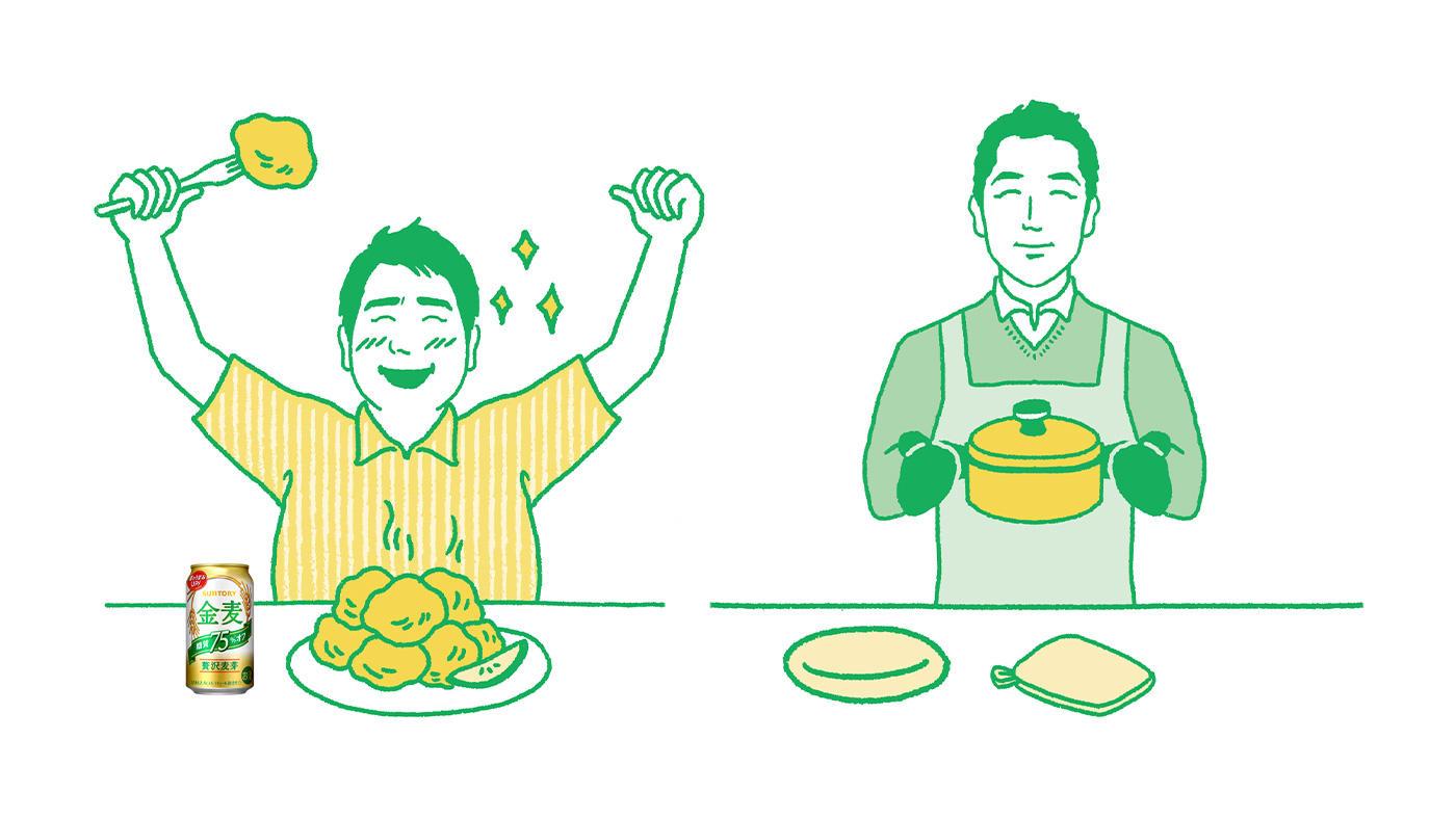"""「""""飲みたい、食べたい""""をより一層満足させてくれる。」のイメージ"""