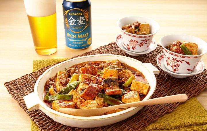 山椒香る 鰻の麻婆豆腐