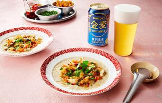 アサリの台湾風おぼろ豆腐の写真