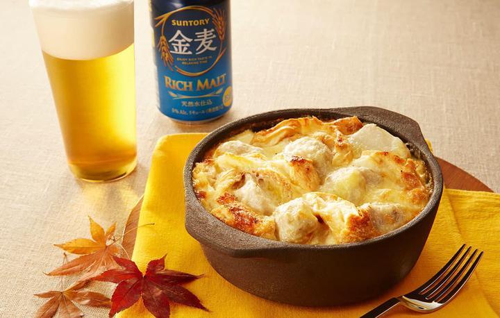 里芋とお麩の和風味噌グラタン