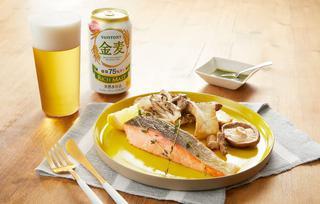 鮭ときのこのハーブ焼き アンチョビグリーンソース添えの写真