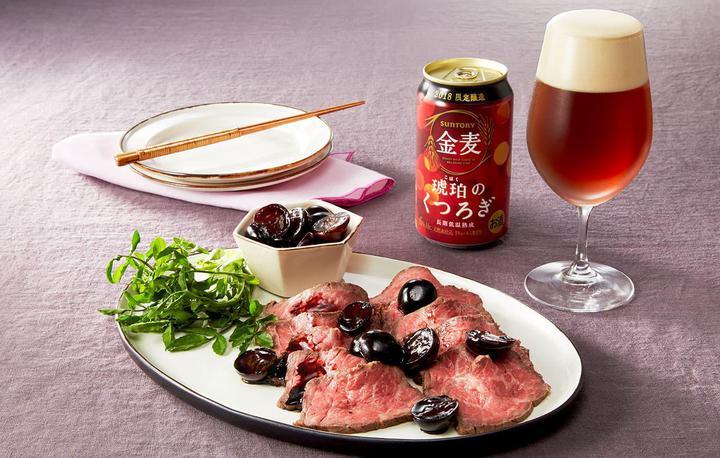 和風ローストビーフ 葡萄バルサミコ酢ソース