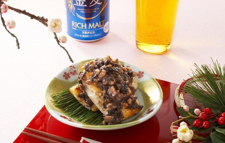 金麦スタイル流おせち  おもちの黒豆マッシュ