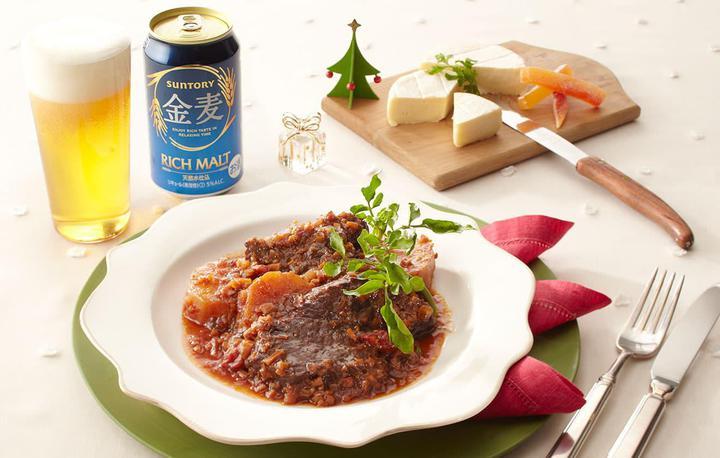 冬野菜たっぷり牛肉と山芋の赤ワイン煮