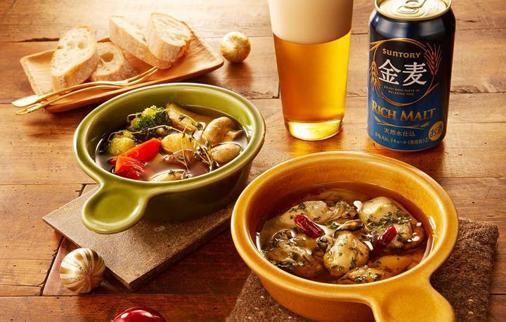 牡蠣と彩り野菜のクリスマスアヒージョ2種