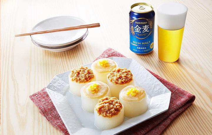 ふろふき大根 柚子味噌と肉味噌