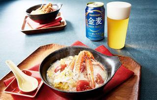 蟹とトマトの雑炊の写真