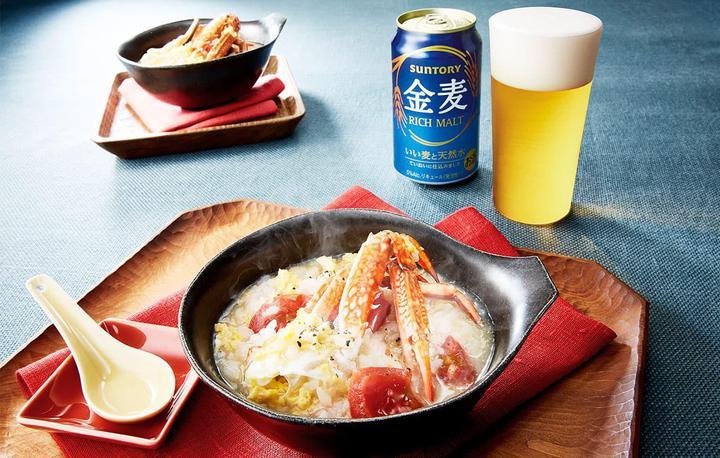 蟹とトマトの雑炊