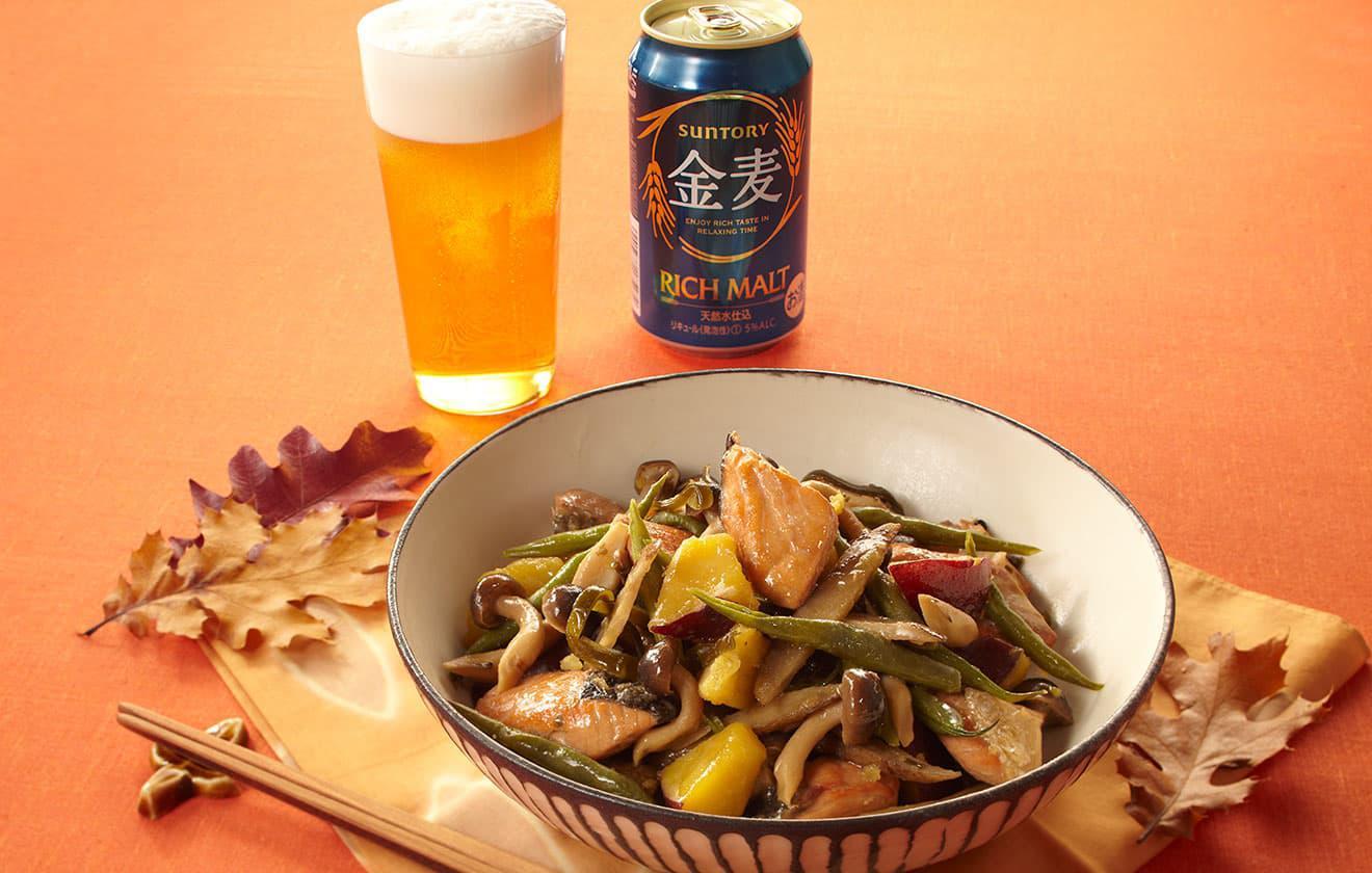 秋鮭と根菜の金麦風煮物の写真